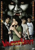 Vampire Night (DVD) (Japan Version)