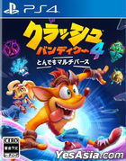 Crash Bandicoot 4: It's About Time (Japan Version)