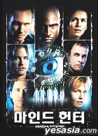 Mindhunters (Korean Version)