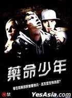 I Was Here (DVD) (Taiwan Version)
