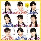 Hatsukoi Sunrise / Just Try! / Uruwashi no Kameria [SP Ver.](SINGLE+DVD) (First Press Limited Edition)(Japan Version)