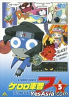 Keroro Gunso 2nd Season Vol.5 (Japan Version)