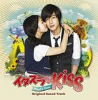 Playful Kiss Original Soundtrack (Japan Version)