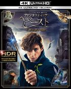 Fantastic Beasts and Where To Find Them (4K Ultra HD + 2D Blu-ray) (Japan Version)