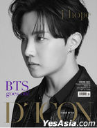 D-icon Issue 10 - BTS goes on (j-hope) (Korean Version)