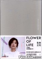 Flower of Life (2CD) (Limited Edition)