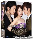 The Queen of S.O.P. (DVD) (Ep. 1-30) (End) (Singapore Version)