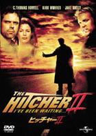 THE HITCHER 2 (Japan Version)