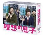 Riso no Musuko Blu-ray Box (Blu-ray) (Japan Version)