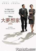 Saving Mr. Banks (2013) (Blu-ray) (Taiwan Version)