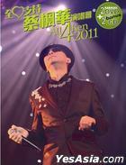 All 4 Ken 2011 Karaoke (2DVD+2CD)