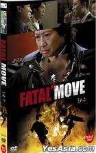 Fatal Move (DVD) (Korea Version)