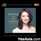 We Meet Again Teresa Teng (HQCD) (China Version)
