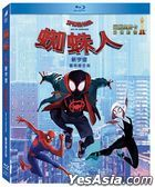 Spider-Man: Into the Spider-Verse (2018) (Blu-ray) (Taiwan Version)