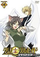 CHRNO CRUSADE Chapter.9    (Regular Edition) (Japan Version)