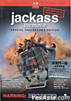 Jackass: The Movie (DVD) (Hong Kong Version)