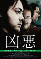 The Devil's Path (DVD) (Japan Version)