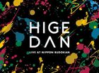 Official HIGE DANdism one-man tour 2019 @ Nippon Budokan [BLU-RAY] (Japan Version)