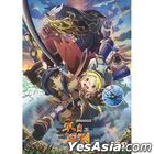 Made in Abyss Part 1 (DVD) (Taiwan Version)