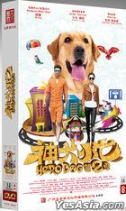Hero Dog 2 (2015) (DVD) (Ep. 1-42) (End) (Second Season) (China Version)