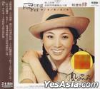 The Best Collection Of Popular Music - Fong Fei Fei Vol.4 (2CD)