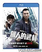 Kung Fu Jungle (2014) (Blu-ray) (Taiwan Version)