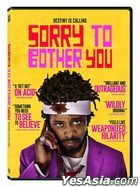 Sorry to Bother You (2018) (DVD) (US Version)