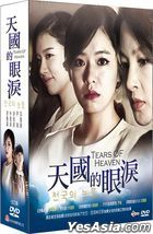 Tears of Heaven (2014) (DVD) (Ep.1-25) (End) (Multi-audio) (tvN TV Drama) (Taiwan Version)