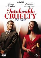 INTOLERABEL CRUELTY (Japan Version)