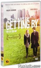 The Art of Getting By (DVD) (Korea Version)