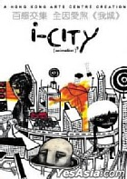 I-City (Deluxe Edition) (Hong Kong Version)