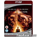 Red Dragon (HD DVD) (Hong Kong Version)