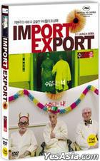 Import Export (DVD) (Korea Version)