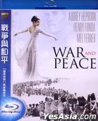 War And Peace (1956) (Blu-ray) (Taiwan Version)