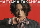 maeyama takahisa nisennijiyuuichi karenda  maeyama takahisa 2021 karenda  toukiyou niyu su mutsuku TOKYO NEWS MOOK