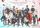 Fruit Basket 2nd Season Special Event Fight! Oh! Nano desu! (Blu-ray) (Japan Version)
