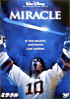 Miracle (Japan Version)