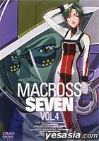 Macross 7 Vol.4 (Japan Version)