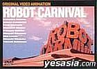 Robot Carnival (Japan Version)