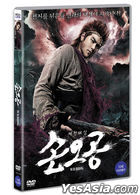 Wu Kong (2017) (DVD) (Korea Version)