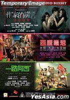 xxharuki Trilogy Boxset (Blu-ray) (Hong Kong Version)
