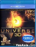 Our Universe 3D (Blu-ray) (2D + 3D) (Hiong Kong Version)