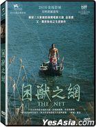 困獸之網 (2016) (DVD) (台灣版)