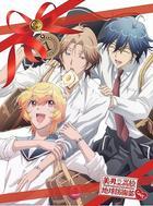 Binan Koukou Chikyu Boebu Love! Vol.1 (Blu-ray)(Japan Version)