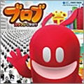 Nintendo Wii Game Soft 'Blob -Colorful na Kibo-' CM Song : Like a Blob - Colorful World - (Japan Version)