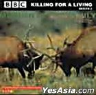 Killing For A Living Series 3 - Murder In The Family (VCD) (Hong Kong Version)