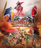 Kamen Rider x Kamen Rider Gaim & Wizard: The Fateful Sengoku Movie Battle Collector's Pack (Blu-ray)(Japan Version)