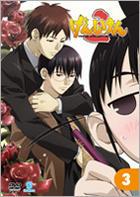 Genshiken 2 (DVD) (Vol.3) (Japan Version)