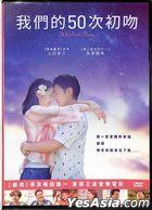 50 First Kisses (2018) (DVD) (Taiwan Version)