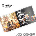 The Legend Of HEI Photobook